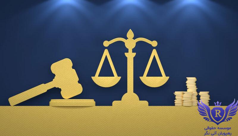 دیه و ارش - نوع و میزان خسارت دیه در قانون اسلامی