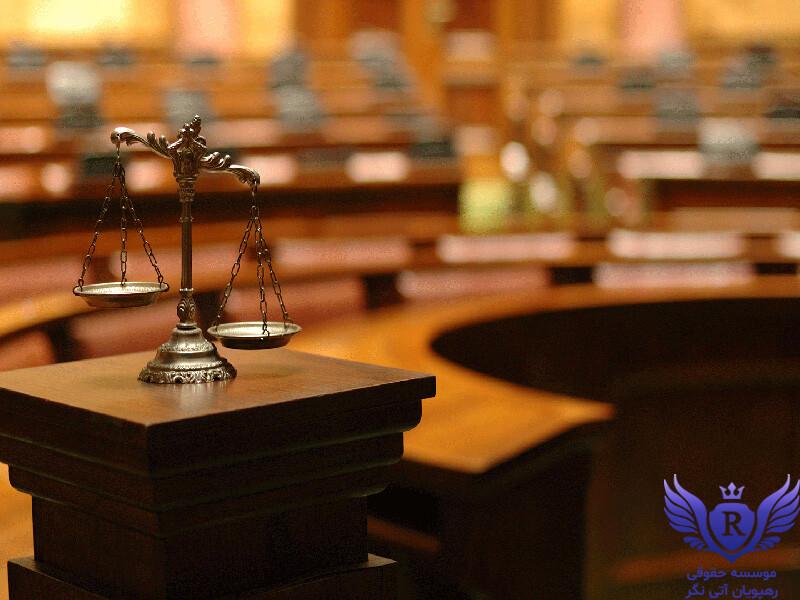 انواع خدمات وکیل پایه یک دادگستری