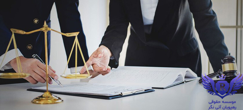 وکیل متخصص در زمینه مشاوره های حقوقی