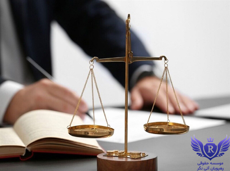 ویژگی های وکیل کیفری